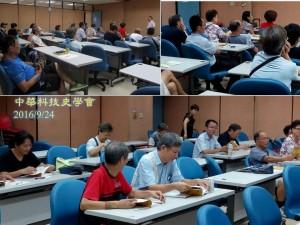 20160924_06張之傑老師演講