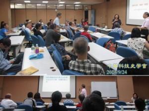 20160924_07張之傑老師演講
