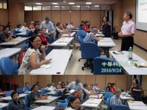 20160924_09張之傑老師演講問題討論