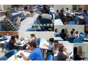 20160924_12會後理監事會議