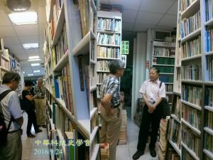 20160924_17參訪書店尋寶