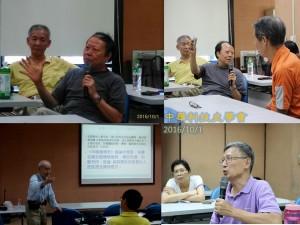 20161001_09張玉燕老師演講問題與討論