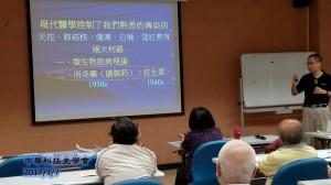20170107_07王道還老師演講風采
