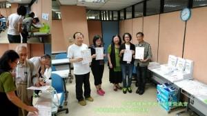 20170408_06中國植物學史新書發表會