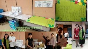 20170408_08中國植物學史新書發表會