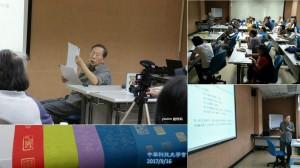 20170916_05陳大川老師演講風采