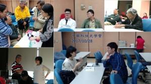 20171028_10會員互動