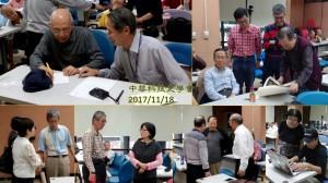 20171118_11會員互動