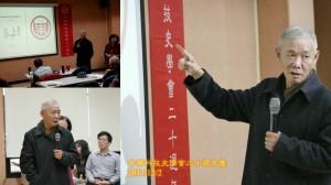 20171202_06楊龢之老師說明會徽設計意涵