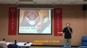 20171202_17創會第一任召集人張之傑老師致詞
