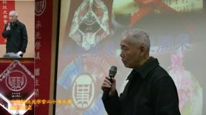20171202_19楊龢之老師致詞2003年任會長