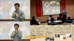 20171202_20孫郁興老師致詞2005年任會長
