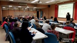 20171202_A04張之傑老師演講風采