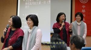 20180106_04張淑卿老師與主持人邱韻如老師