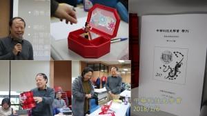 20180106_07張之傑老師致贈音樂盒給巫紅霏主編