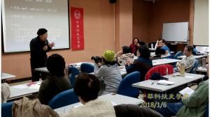 20180106_10中場大川老師講解故宮典藏的紙
