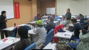 20180106_11中場大川老師講解故宮典藏的紙