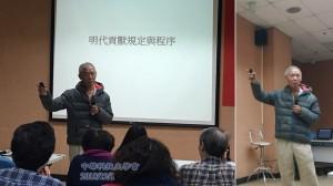 20181201_07楊龢之老師演講風采
