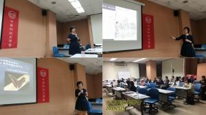 20190105_01毛傳慧老師演講風采