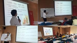 20200104_02孫兆中老師演講風采
