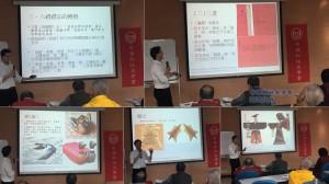 20200104_03孫兆中老師演講風采