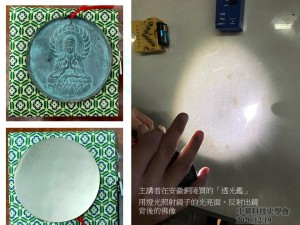 20201219光與鏡的相遇_201220_23